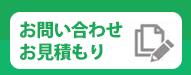 堺市でのリフォームははつしばリフォームにお任せ下さい。笑顔の集まる住宅にします