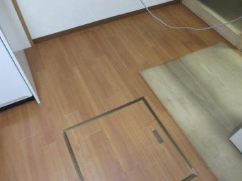 20150913ysama-toli_solid_vinyl_tile-after01.jpg