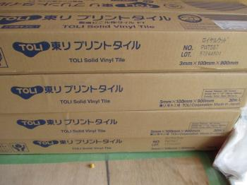 20150913ysama-toli_solid_vinyl_tile-under_construction06.jpg